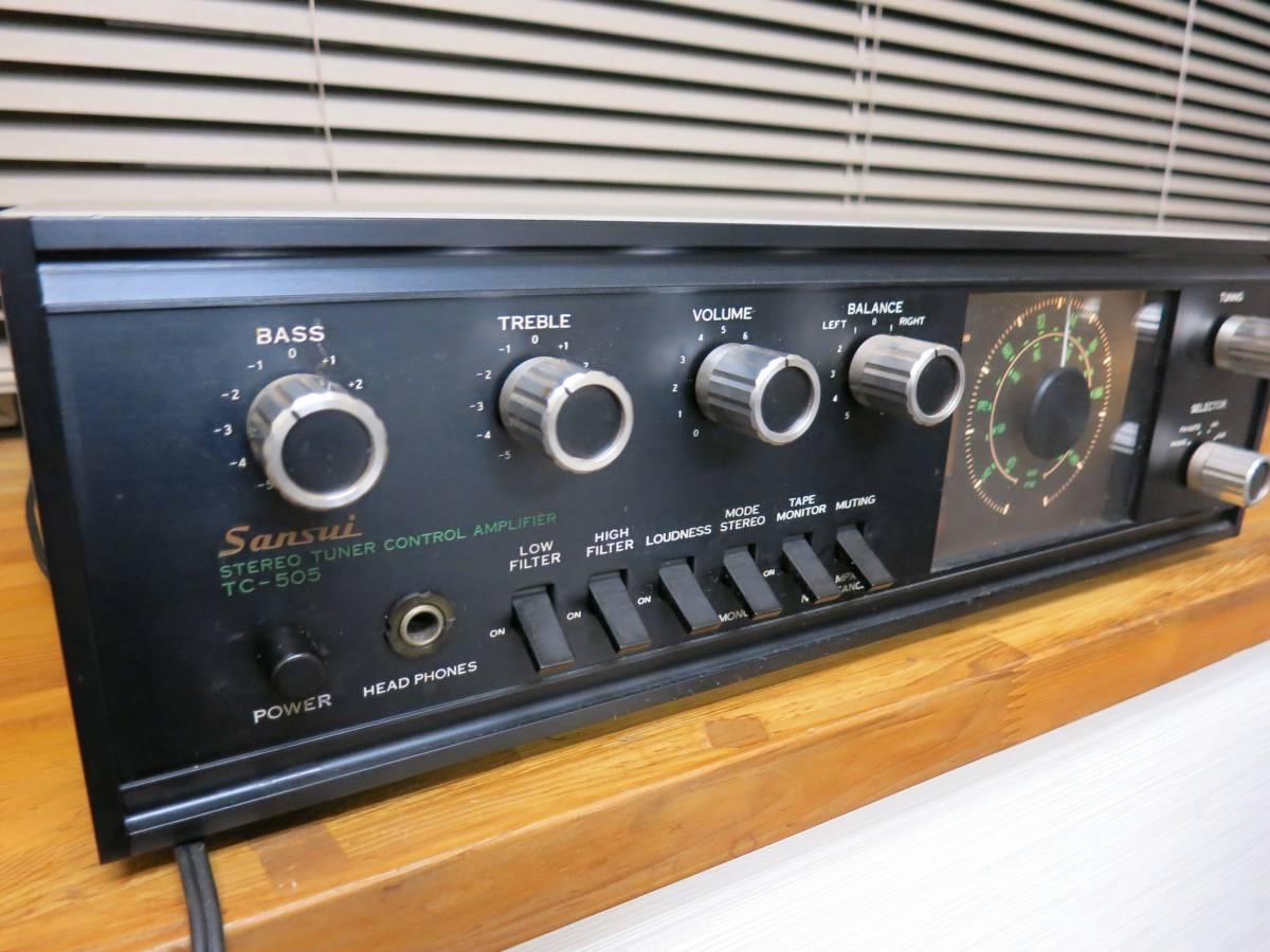 『ジャンク』 Sansui サンスイ TC-505 ステレオチューナーコントロールアンプレイヤー_画像2