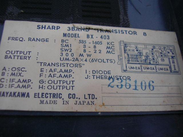 ☆シャープ BX-403 8トランジスタラジオ_画像7