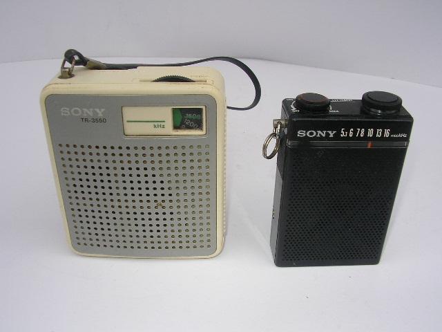 ☆古いラジオ2台 SONY TR-3460 TR-3550