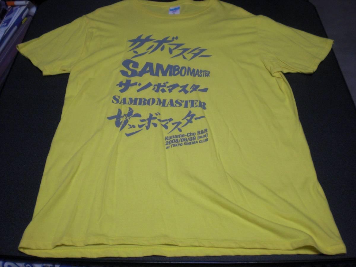 サンボマスター【2008.6.8 FC限定ライヴ】Tシャツ:L