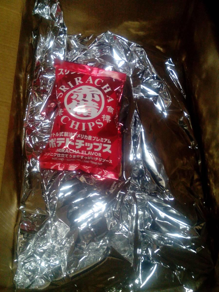 赤色の袋 ポテチが12袋です!