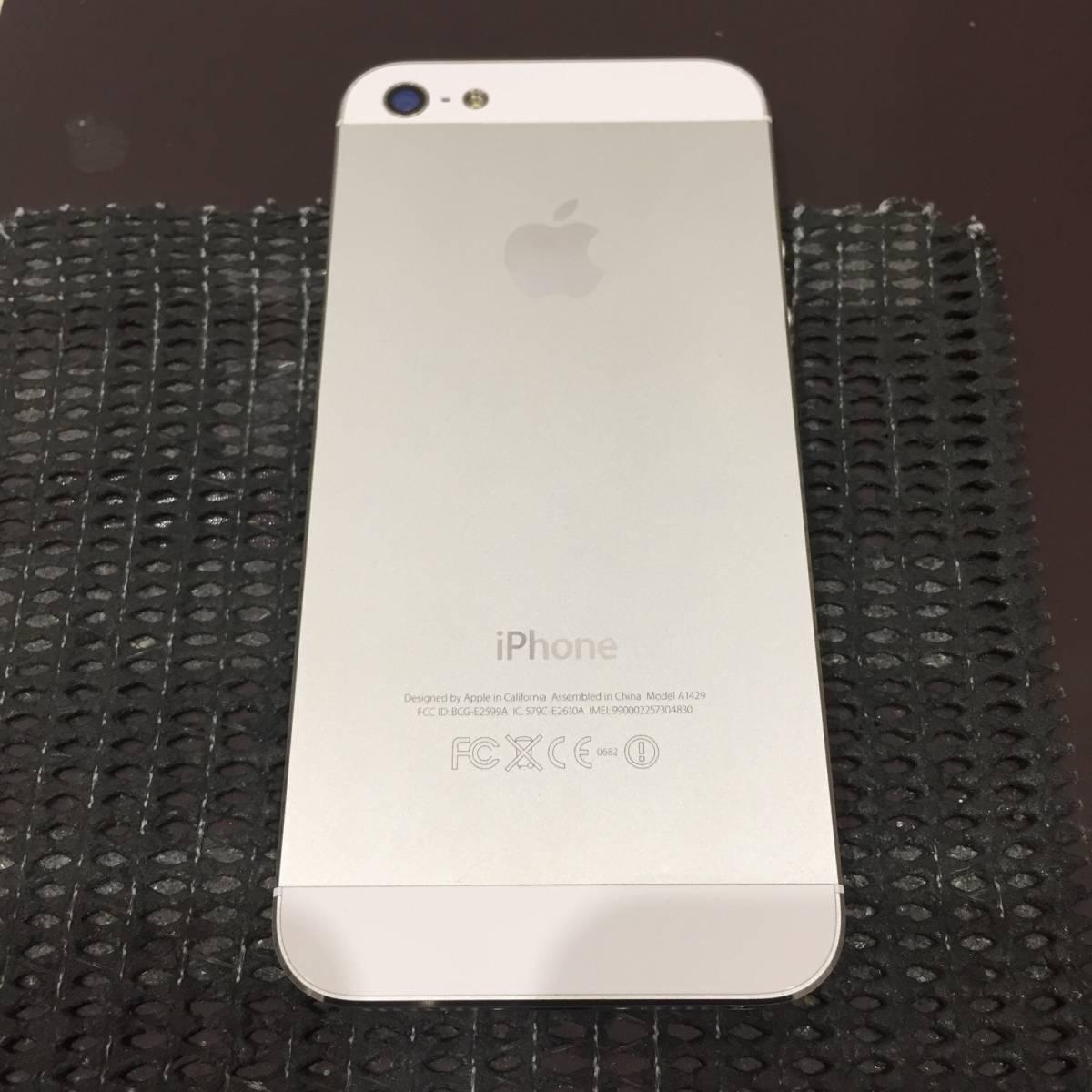 【中古美品】 iPhone5 64GB Au シルバー 初期化済_画像2