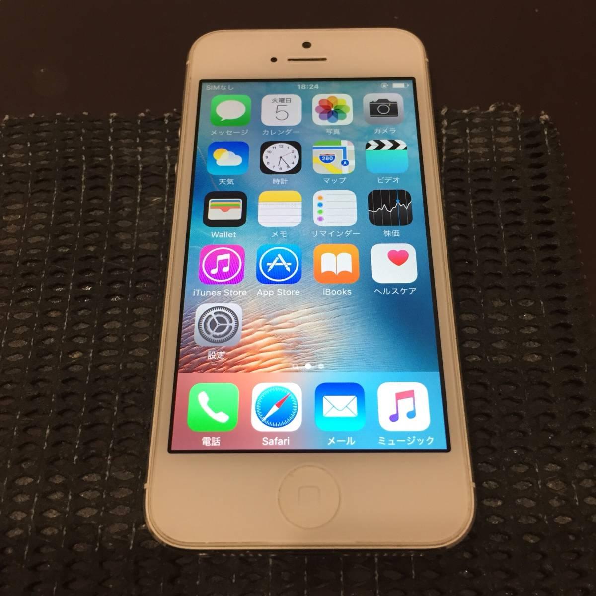 【中古美品】 iPhone5 64GB Au シルバー 初期化済