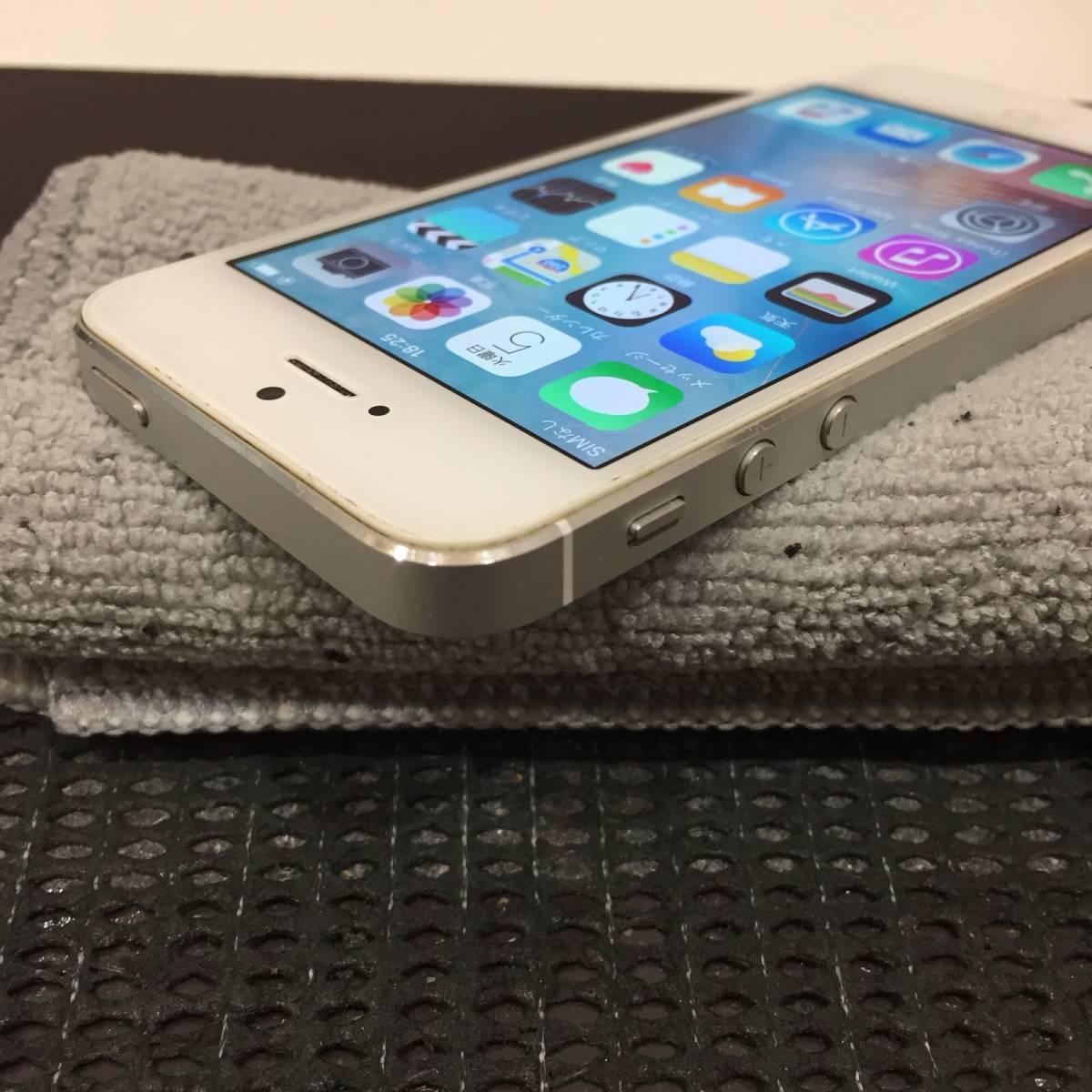【中古美品】 iPhone5 64GB Au シルバー 初期化済_画像4