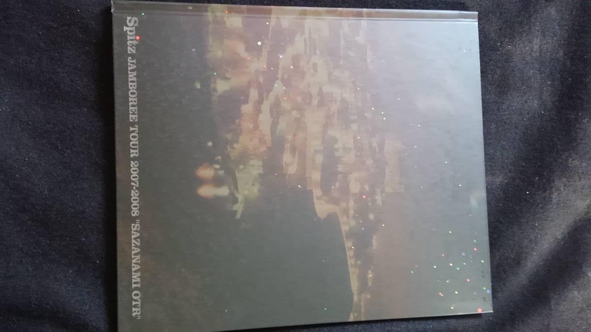 スピッツ JAMBOREE TOUR 2007-2008 SAZANAMI OTR コンサートツアーパンフレット 写真 草野正宗 即決