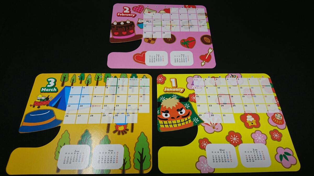 非売品 チキンラーメン 2018 ひよこちゃんきせかえカレンダー 未使用新品 60周年 NISSIN 日清食品_画像2