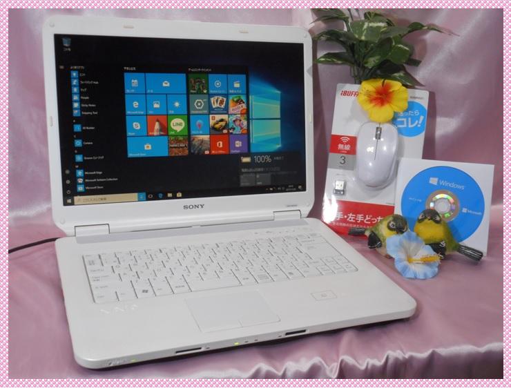 奥様お嬢様 VAIO Win10 上品なホワイト 4GB/320GB NS52JB