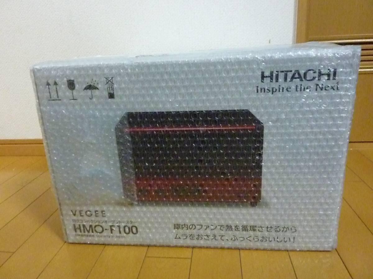 懸賞当選品 日立 コンベクションオーブントースター HMO-F100 R 新品未開封