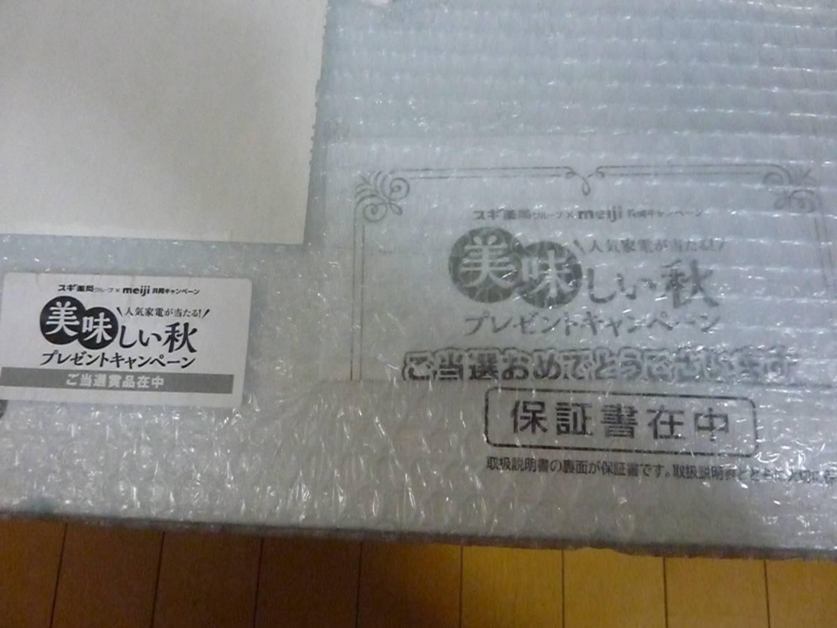 懸賞当選品 日立 コンベクションオーブントースター HMO-F100 R 新品未開封_画像2