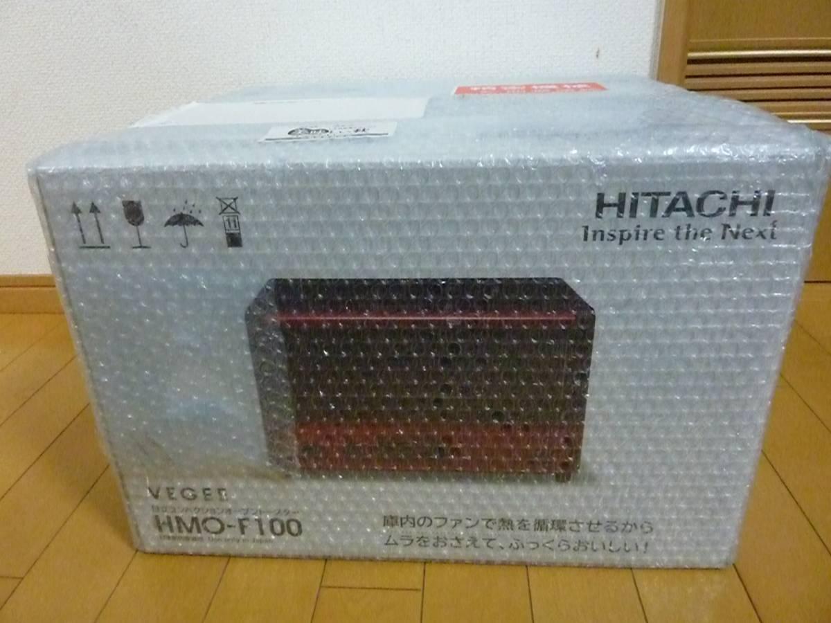 懸賞当選品 日立 コンベクションオーブントースター HMO-F100 R 新品未開封_画像3