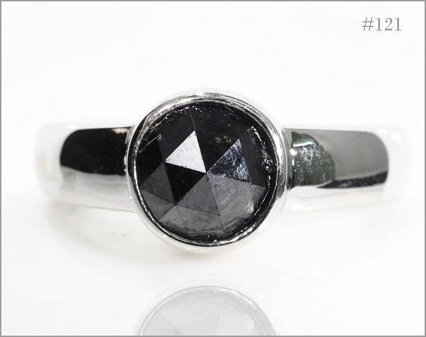 【厳選】【定価90万】大粒 ブラック ダイヤモンド リング 指輪 《限定1点》 [1.87ct] PT900 NO121 18金 18K 【返品対応可】3