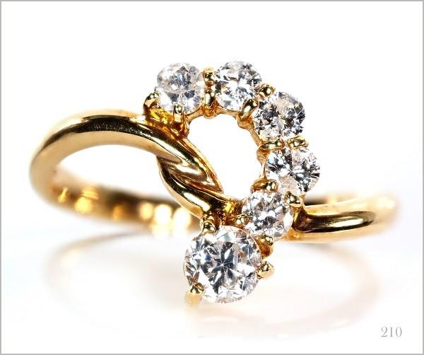 【厳選】【定価90万】 最高の贈り物 極上 ダイヤモンド リング 指輪 刻印有《限定1点》 [0.85ct] 18KYG NO208 18金 18K 【返品対応可】