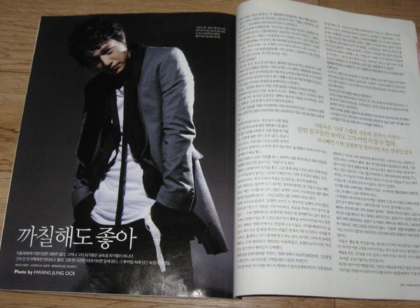 イ・ドンウク★ イ・ミンギ★ 韓国2007年2月ファッション雑誌★チョン・イル★ユ・アイン