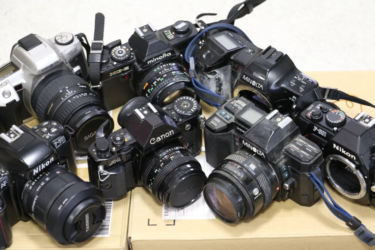 ジャンク カメラ レンズ 多数 ニコン キヤノン ミノルタ デジカメ 一眼レフ ストロボ 即決なら年末年始も発送できます。_画像3