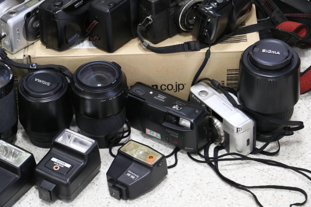 ジャンク カメラ レンズ 多数 ニコン キヤノン ミノルタ デジカメ 一眼レフ ストロボ 即決なら年末年始も発送できます。_画像7