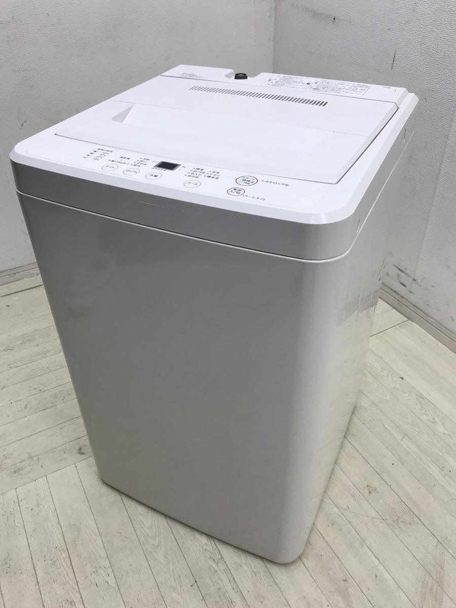 送料無料1円~♪ 洗濯機 4.5kg 無印良品 AQW-MJ45 2013年製 家電 中古 1201-4