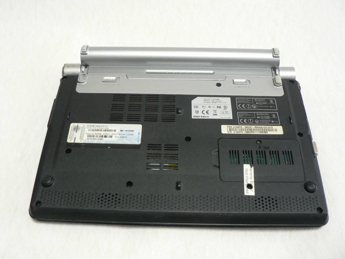 msi U160DX-660JP ◆大容量バッテリー付・ジャンク・即決!_画像2