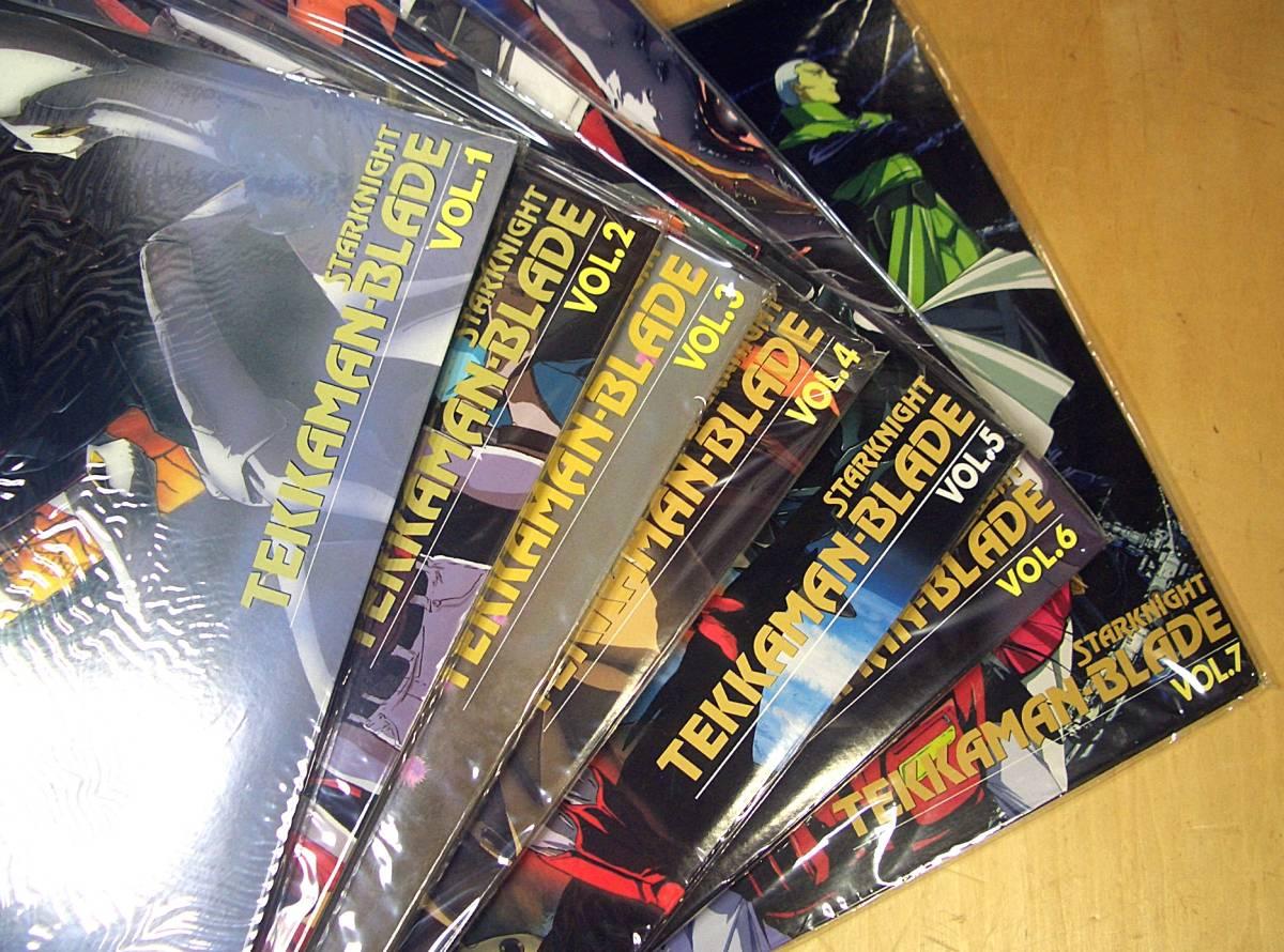 ★ 未視聴品 LD-BOX 13枚組 宇宙の騎士 テッカマンブレード Tekkaman Blade_画像2