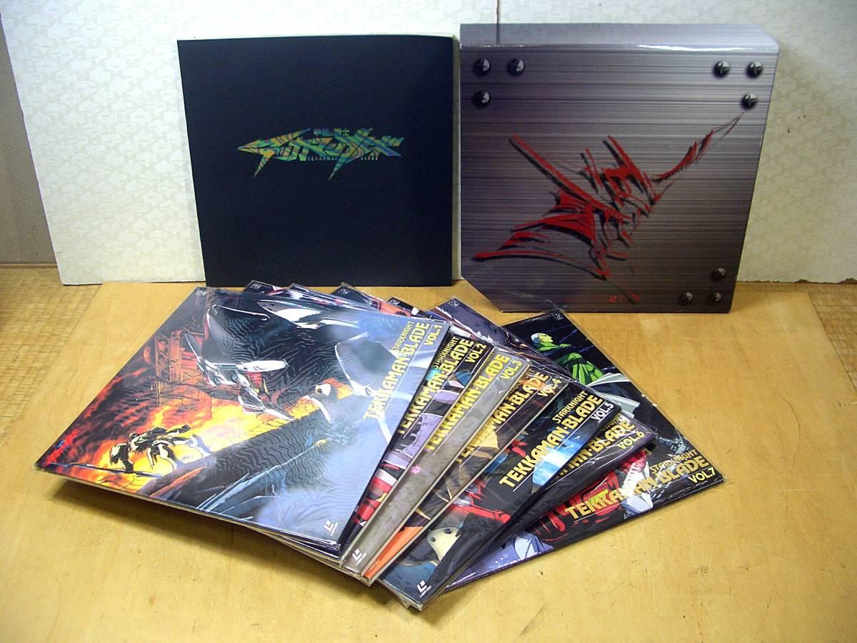 ★ 未視聴品 LD-BOX 13枚組 宇宙の騎士 テッカマンブレード Tekkaman Blade_画像1