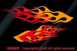 ファイヤーパターン/ステッカー(赤・オレンジ/19cm)2色4枚/炎・火 屋外耐候素材_画像1