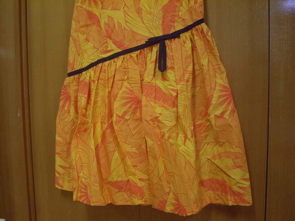 52 フラ衣装 裾