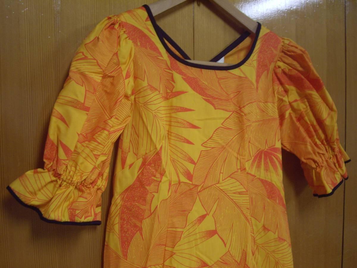 52 フラ衣装 袖