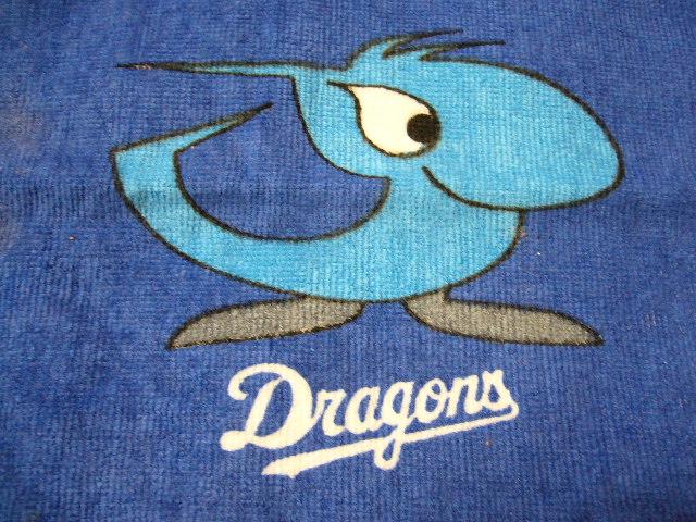 中日 ドラゴンズ Dragons タオル ハンカチ ブルー ドラゴン 1999祝 優勝 新品 、、、_画像2