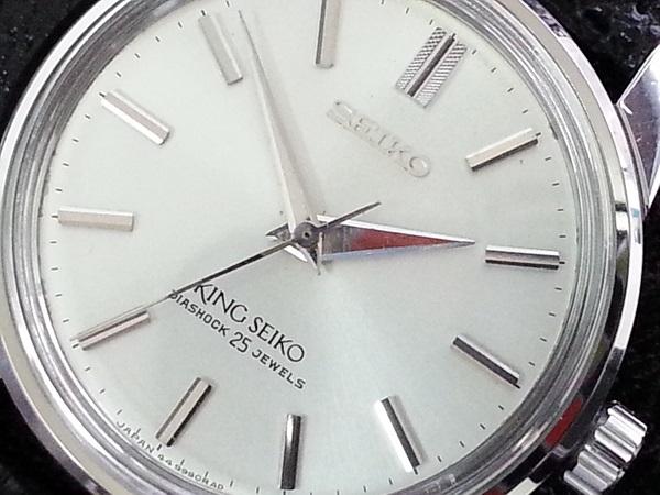大野時計店 キングセイコー 44-9990 手巻 1966年7月製造 盾メダル 希少_画像7