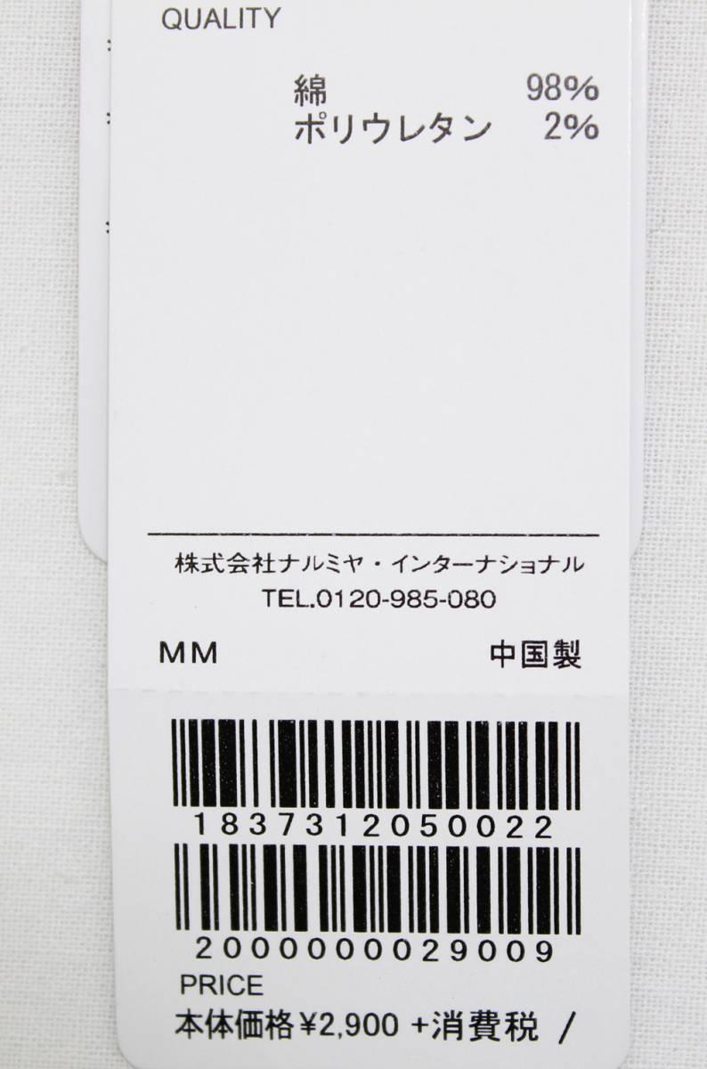 17'【Lovetoxic】ラブトキシック/スキニー/140/コン/送料無料_画像5