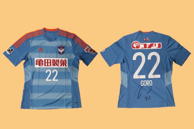 2017シーズン実使用2ndユニフォーム(直筆サイン入り) 川浪吾郎選手
