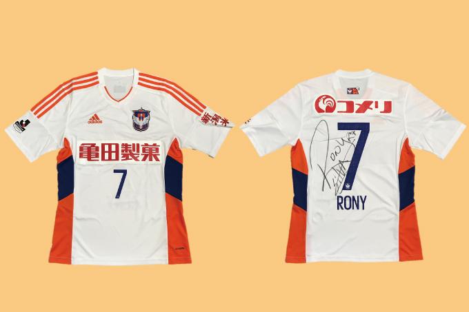 【上下セット】2017シーズン実使用2ndユニフォーム(直筆サイン入り) ホニ選手