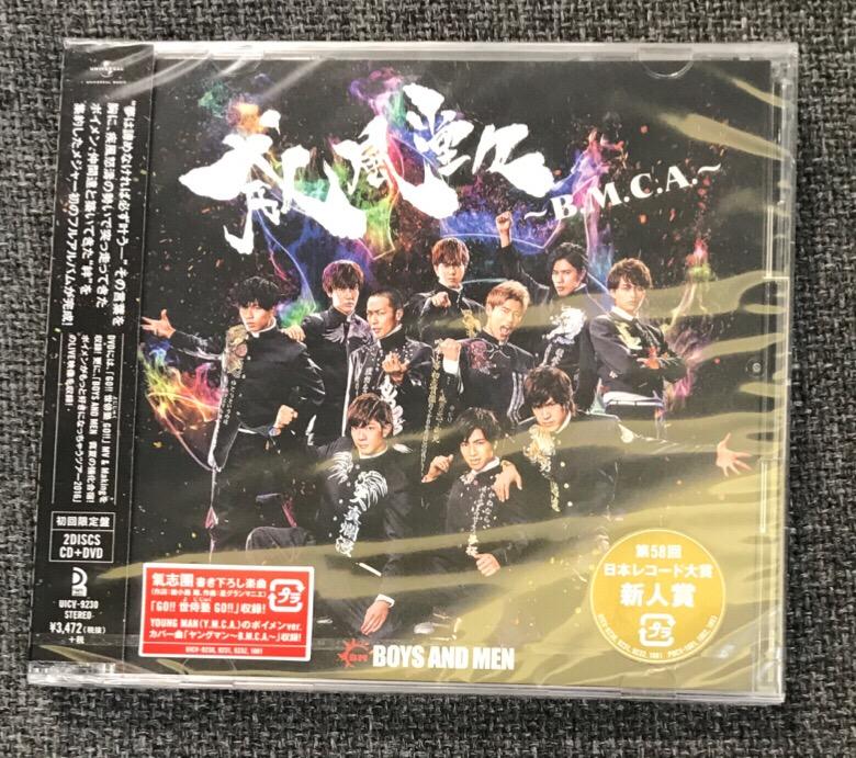 新品未開封CD★BOYS AND MEN 威風堂々~B.M.C.A.~ 初回限定盤