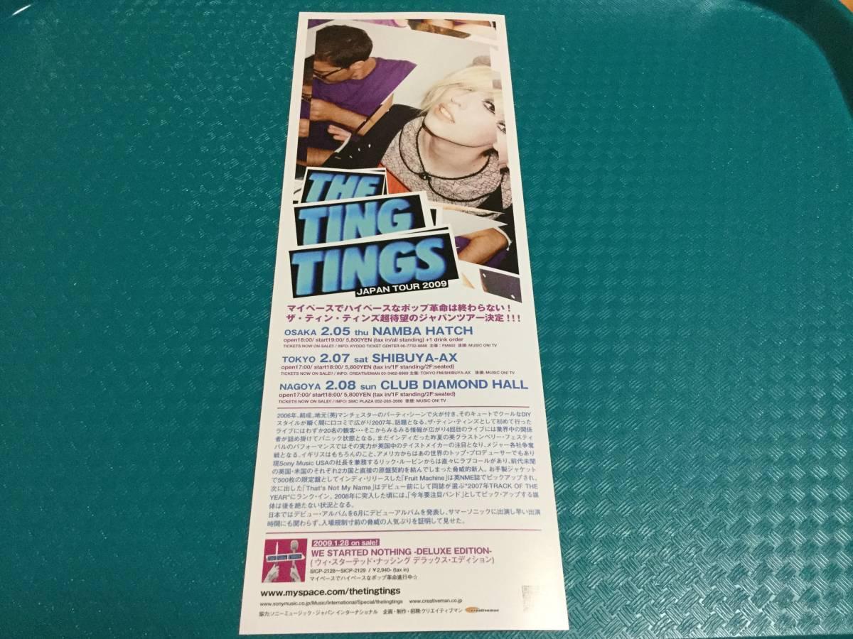 ティン・ティンズ 2009年来日公演チラシ1枚☆即決 TING TINGS ケイティ・ホワイト