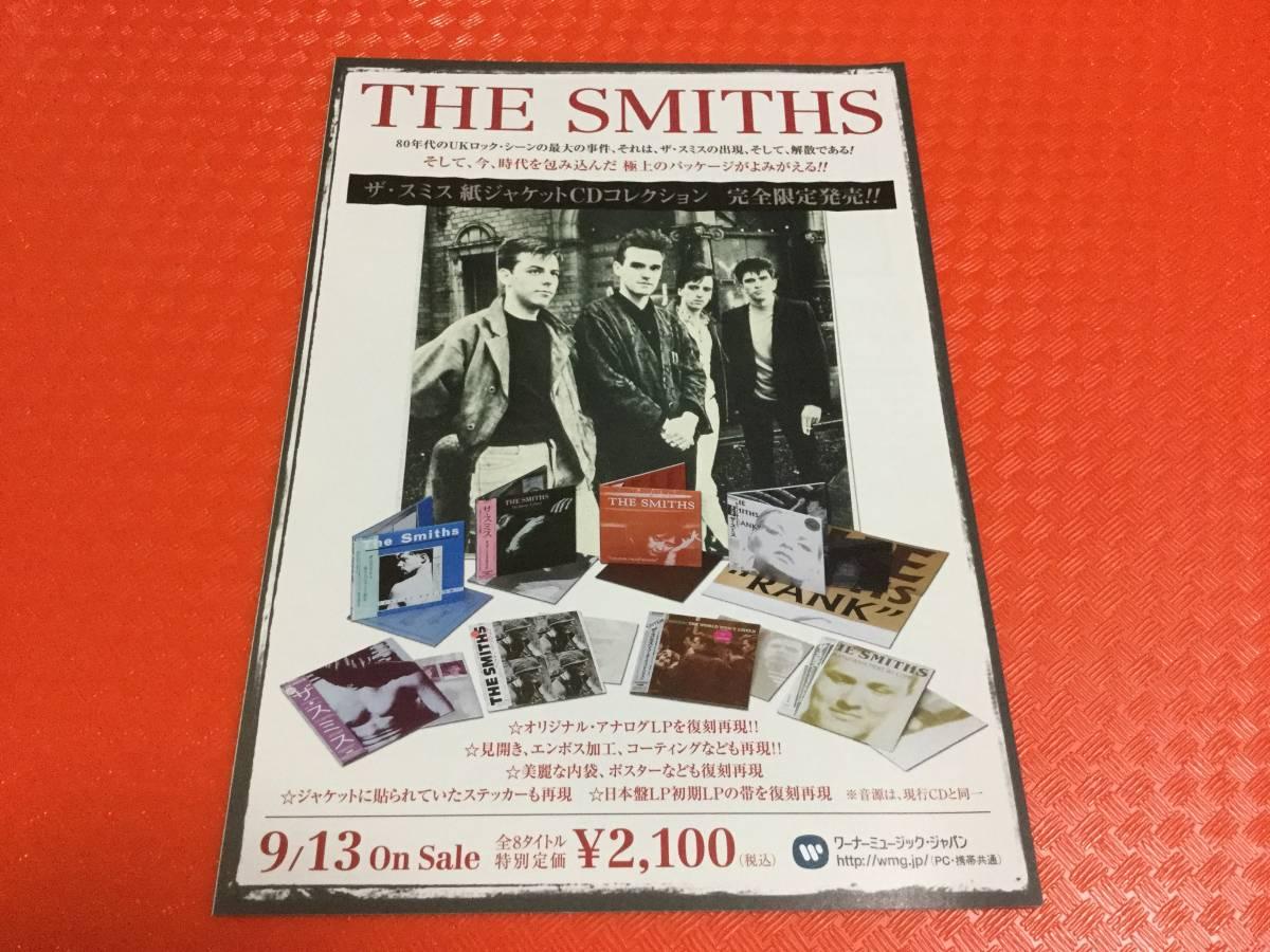 The Smiths ザ・スミス☆紙ジャケットCDコレクション発売告知チラシ1枚☆モリッシー☆即決