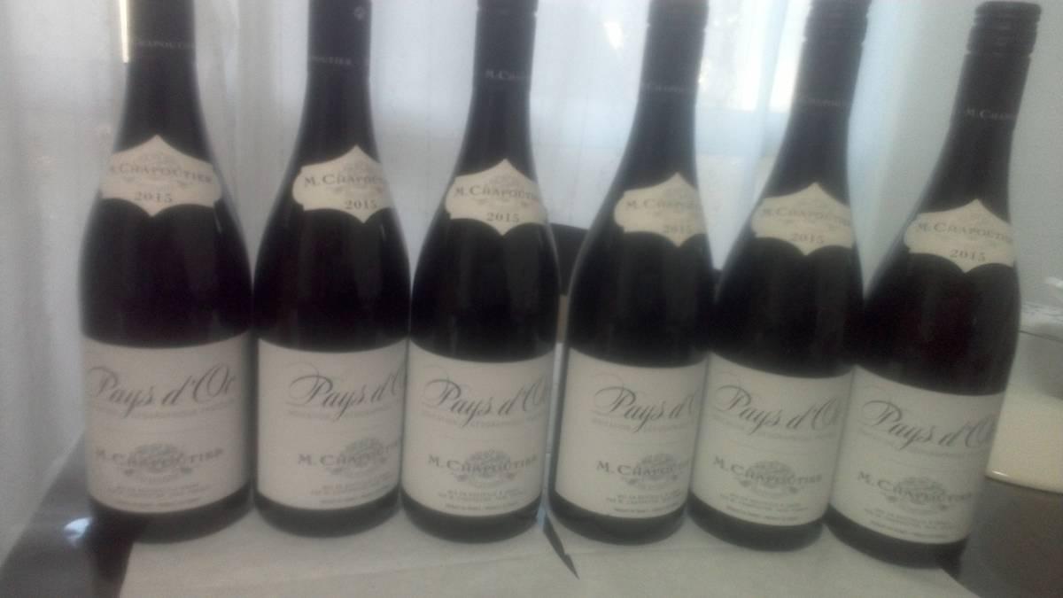フランスワイン(赤)  ベイ・ドックルージュ  750ml    6本
