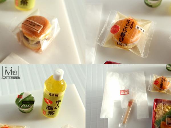 ◆◇B級作品 コンビニ レジカウンター 炒飯弁当 セット◇◆_画像4