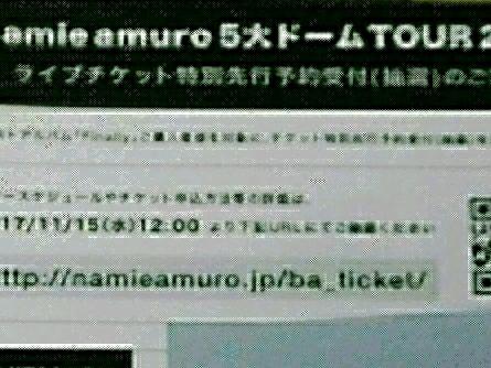 安室奈美恵 Finally 5大ドームTOUR2018 ライブチケット特別先行予約 抽選 シリアルナンバー 11枚