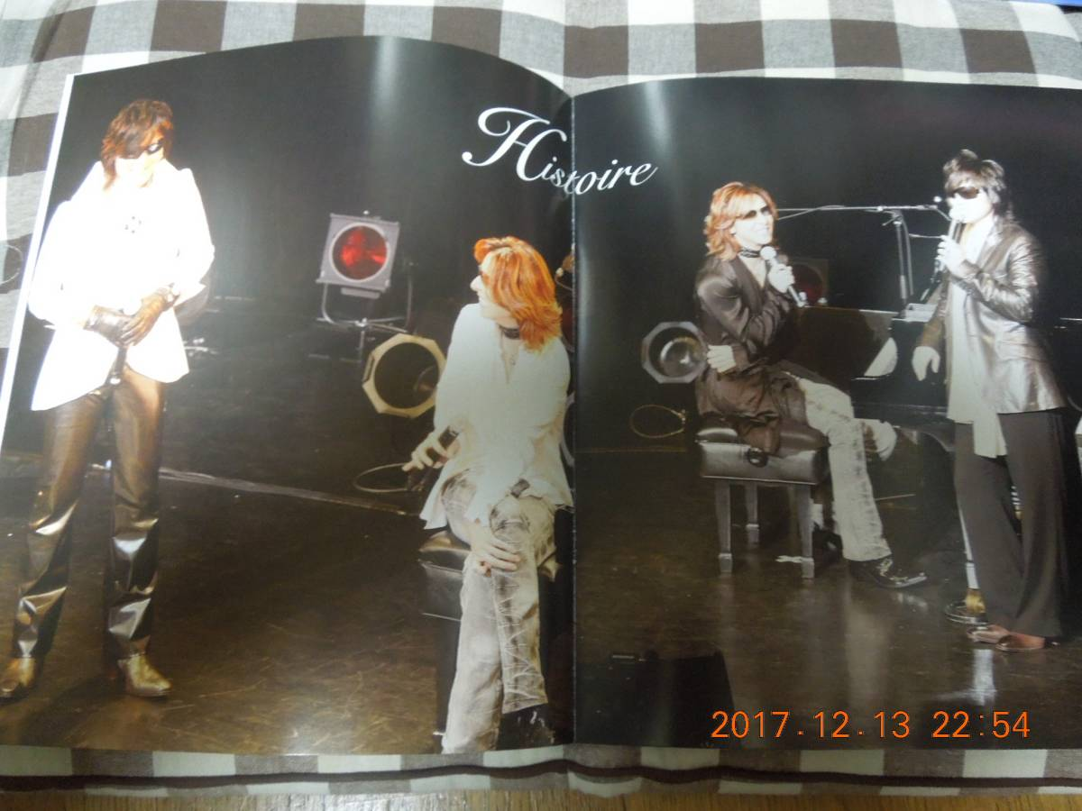 Toshl Feat. YOSHIKI with MIKUNI Special concert & Dinner ~CRYSTAL PIANO no KIMI~ パンフレット / X JAPAN Toshi 三國清三_画像2