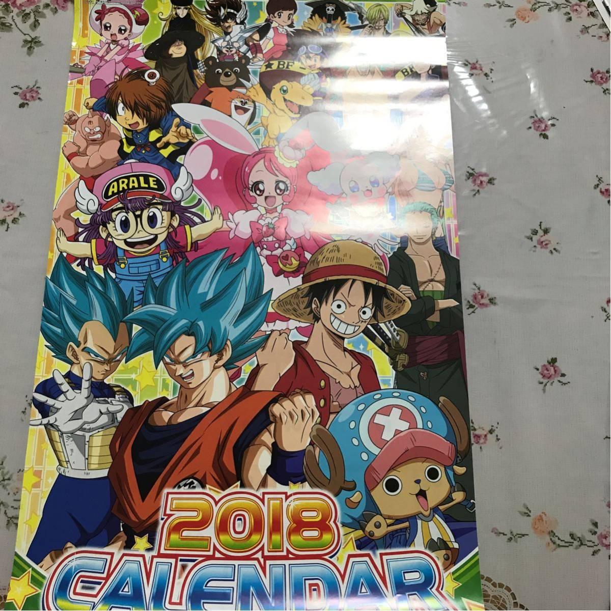 新品☆アニメ カレンダー 2018