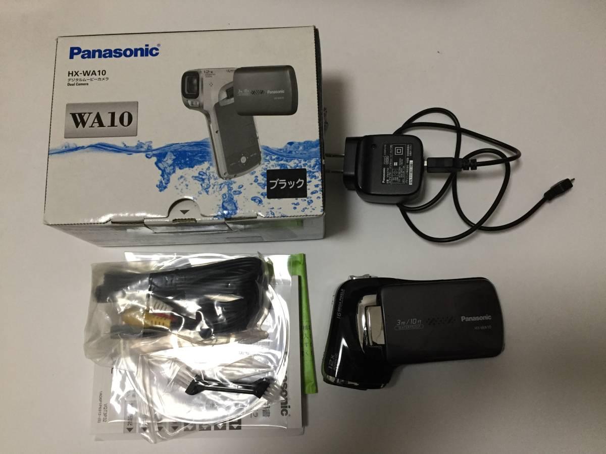 【中古】パナソニック panasonic デジタルムービーカメラ HX-WA10