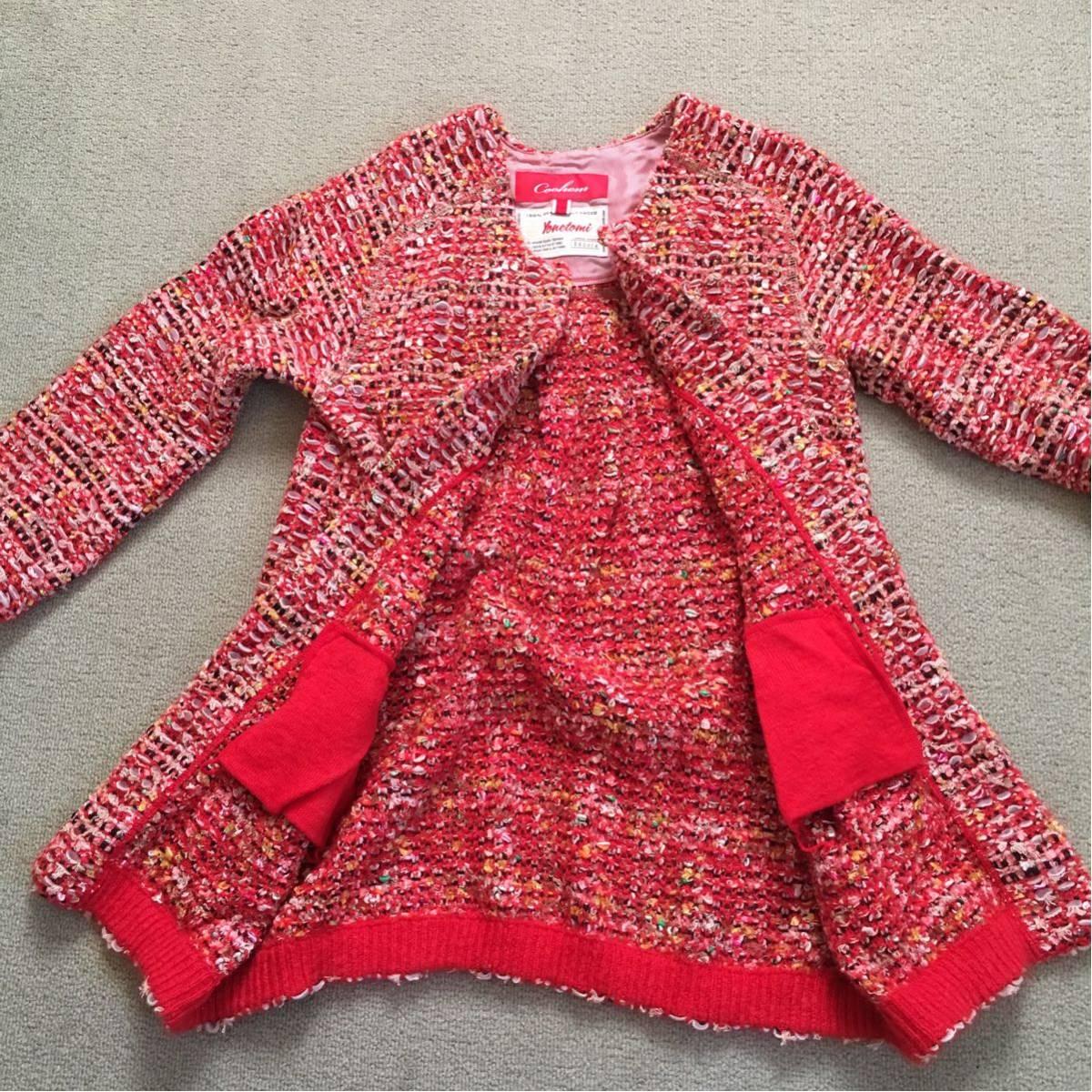 k 美品 Coohem(コーヘン) 個性的なツイードコート 赤系 36サイズ 可愛いジャケットコート_画像4