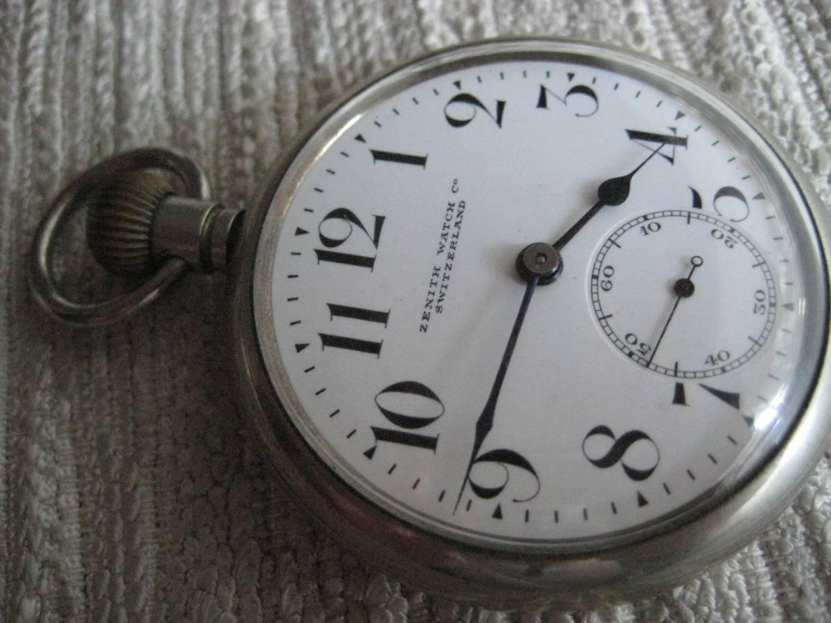часов стоимость 18 века настенных
