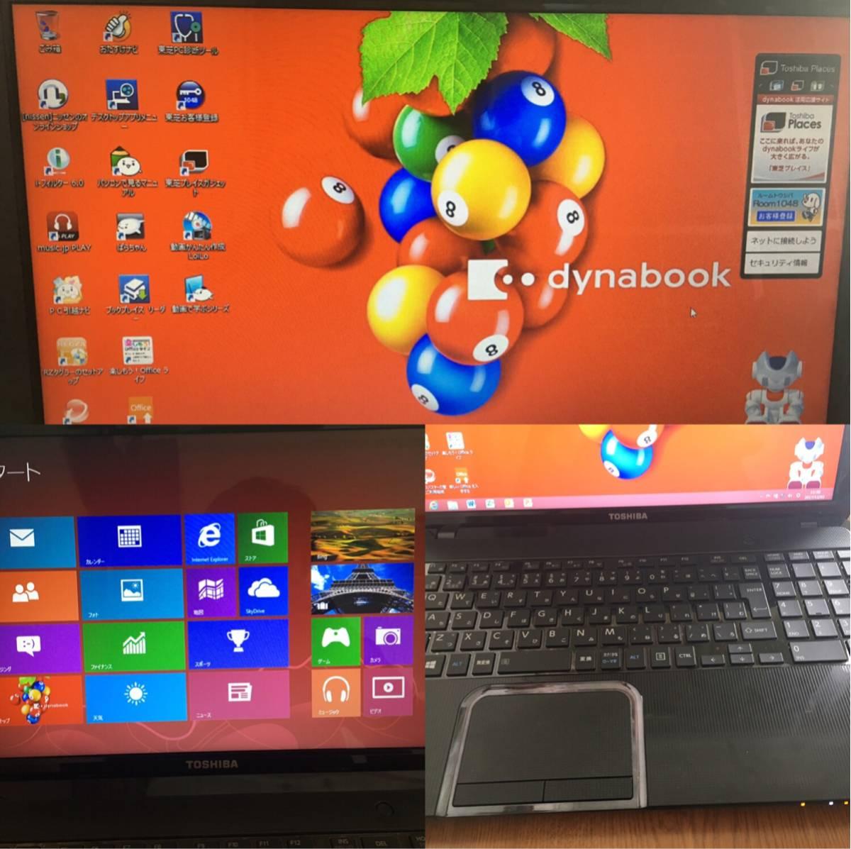 TOSHIBA PT55236GBHB dynabook T552/36GB 4GB 640GB■現状品_画像2