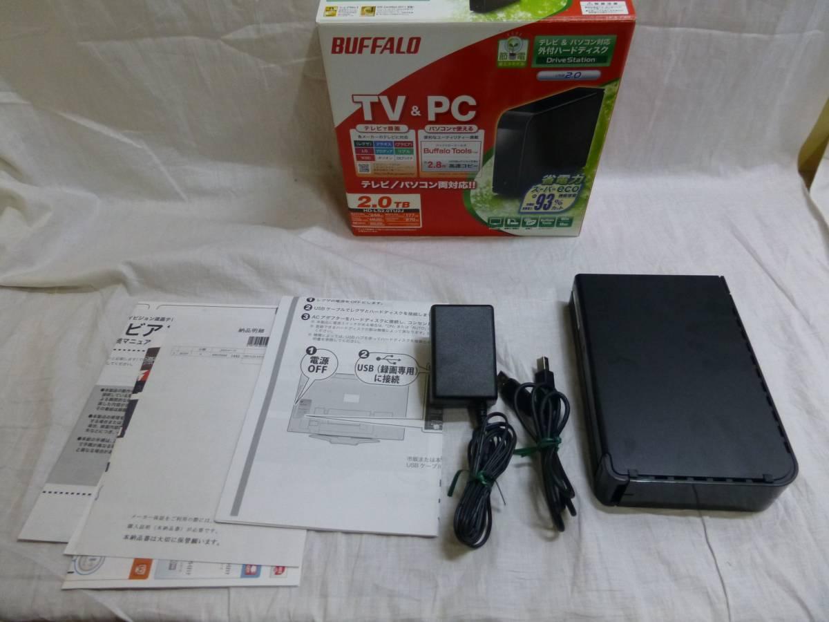 送料無料 BUFFALO バッファロー 外付けHDD ハードディスクドライブ HD-LS2.0TU2J 2TB テレビ&パソコン対応 動作品