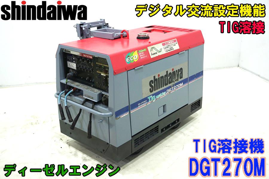 1,000円スタート 【格安で即決!】エンジン TIG 溶接機 兼 発電機 デジタル電流設定 DGT2
