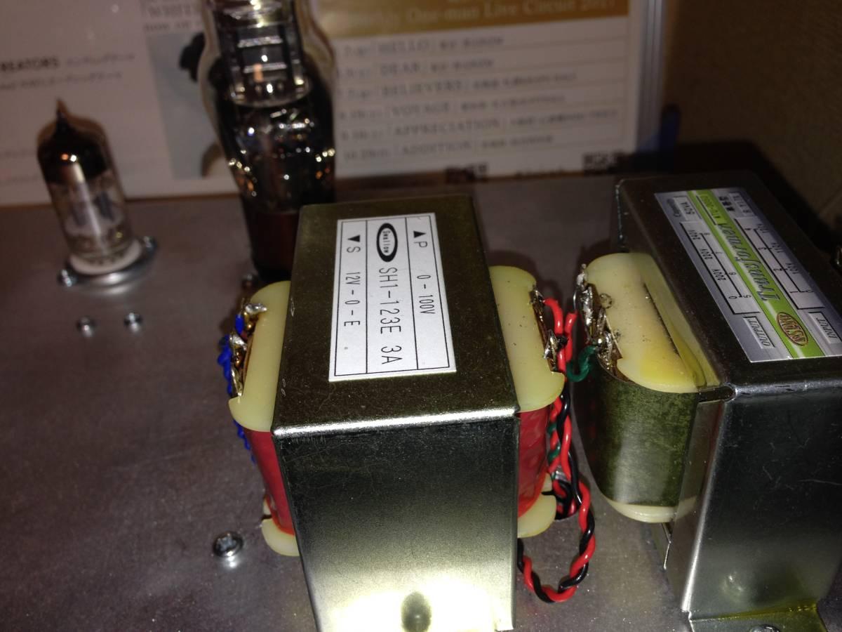 歳またぎ お年玉企画 自作 1626シングルアンプ 東芝製12AT7使用使用 FETリプルフィルタ内蔵 超ハム減 原音再生 三極管の響き_画像3