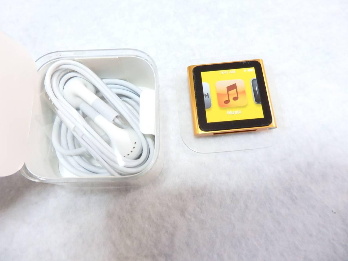 未使用 Apple iPod nano 第6世代 8GB MC691J/A_画像2