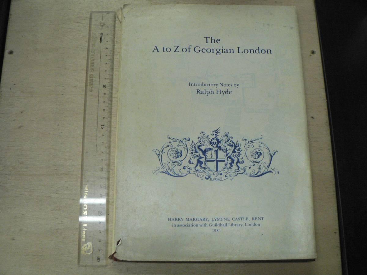 A to Z of Georgian London [洋書] / HARRY MARGARY Ralph Hyde 1981年 ハードカバー John Rocque Map Atlas U.K. 古地図