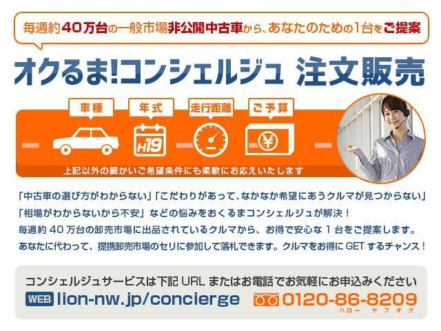 エスティマ アエラス 7ニン H18年 車検H31/1迄 HDDナビ 両側Pスラ Sモニター Bモニター 卸売価格で落札チャンス_画像9