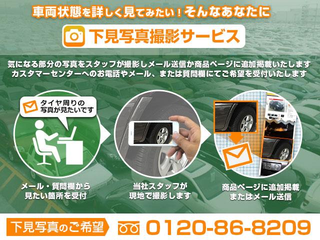 エスティマ アエラス 7ニン H18年 車検H31/1迄 HDDナビ 両側Pスラ Sモニター Bモニター 卸売価格で落札チャンス_画像8